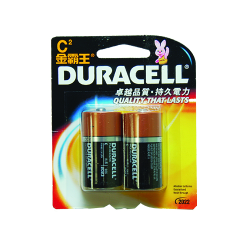 duracell c2 16 pack one source america inc. Black Bedroom Furniture Sets. Home Design Ideas